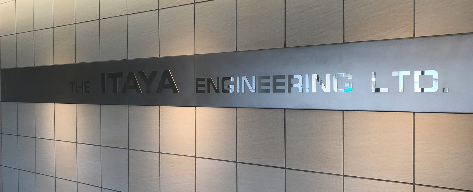 Itaya Engineering